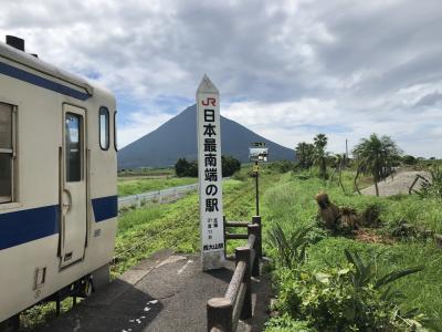 どこかにマイルで行く鹿児島・指宿・枕崎の旅(2日目)