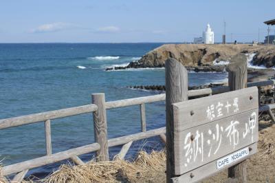 【2019年4月】日本最東端へ その4 根室半島チャシ跡群