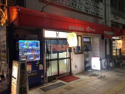 京都東九条発のお好み焼店「珠ちゃん」~東九条スタイルのお好み焼を提供している数少ないお店~