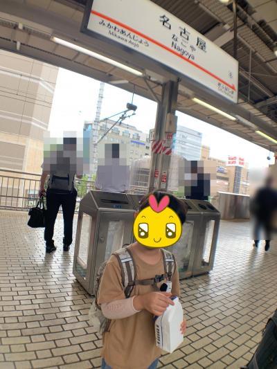 5歳児子連れ3泊4日名古屋の旅/ヒルトン・ダイヤチャレンジ【2滞在目】(1)