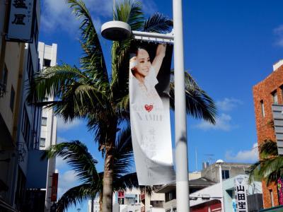 沖縄に2週間もいるのに、まだ1度も海を見ていないと言う現実( ̄▽ ̄;) それどころか今日は台風でホテルに軟禁状態の1日