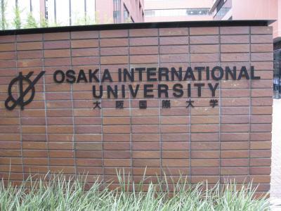 学食訪問ー221 大阪国際大学・守口キャンパス(京阪沿線スタンプラリー参加大学)