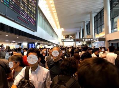 2019.9月旅 帰国空港編 ラガーディア空港→モントリオール空港→成田空港に到着したら陸の孤島になっていた
