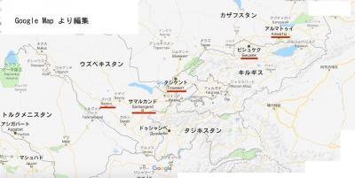 中央アジア一人旅 2019 Part3
