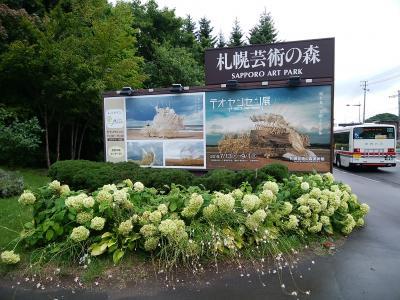 テオ・ヤンセン展を観に札幌へ