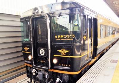 九州名物の観光列車「A列車で行こう」で猫が住むのんびりした島に行ってみた!