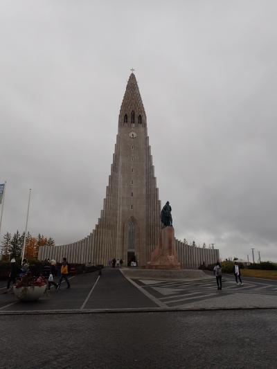 アイスランドトレッキングPart7(レイキャビクでのんびりお買い物~帰国)