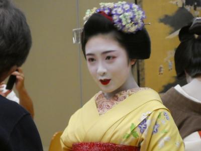 京都ではんなり お座敷体験  一回目