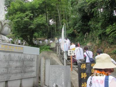 四国霊場・高知篇(17)第三十二番禅師峰寺へ。