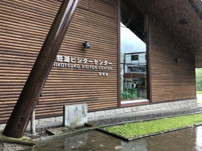 2019.8 母と北海道 Vol.2二日目
