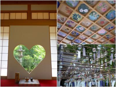 宇治茶の里の正寿院で「風鈴祭り」とハート形の「猪目窓」にオババも魅かれて
