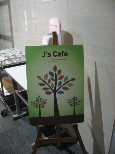 ランチde世界旅行ー48 イラク(JICA市ヶ谷)