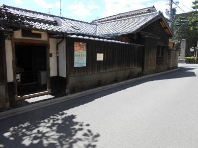 9月の京都 6日間 夏より暑いって? 3日目 ~旧湯本家住宅~蜂巣~