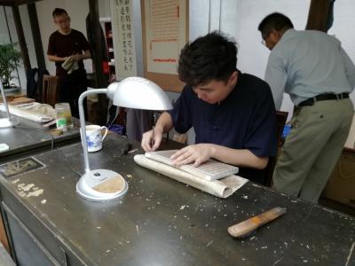 揚州中国彫版印刷博物館♪彫版の実演を行っていた♪京杭大運河は高低差50m以上もあった!2019年6月中国 揚州・鎮江7泊8日(個人旅行)97