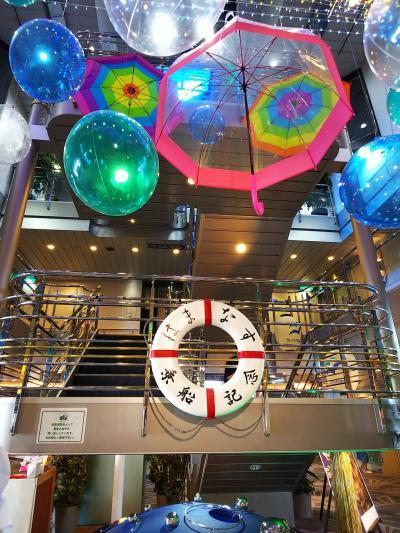 夏旅北海道~新日本海フェリー乗船記