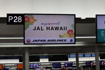 2019年、お一人様ハワイ。ワイキキ&夢のアウラニ  出発~1日目