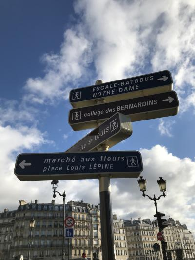 個人旅行 inパリ その2