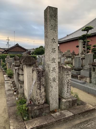 城下町旅ラン(5)松坂