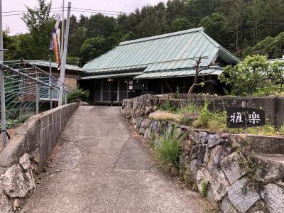 上九一色の「坂本屋」さんと芦川の古民家カフェ「雅楽」