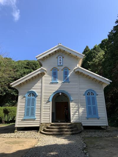 長崎教会巡りと食べ歩き②下五島と上五島を巡る