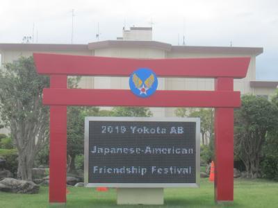 横田基地に潜入! 日米友好祭2019