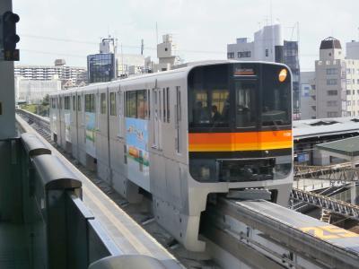 急遽訪れた東京の旅 1日目(多摩モノレール駅員体験)その1