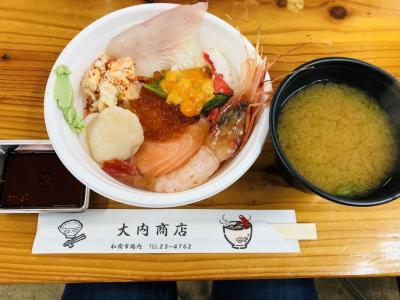 北海道旅行8日目 網走から釧路へ