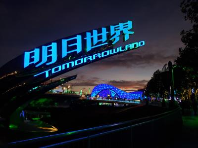 王道を巡る! 台風直撃の超波乱上海旅行4日間 ~2日目 初の上海ディズニーでテンション爆上げ!後編~
