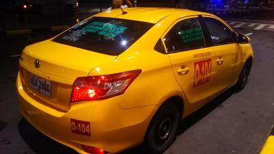 真夜中 の マニラ悪魔タクシー!  海岸・ロハス通りで  拾ったら~ ヤッパリ 超悪魔 だった。  2019