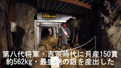 平成最後のツーリング 西日本2850Km ⑮ 400年の生野鉱山及び 鉱山町の文化的景観 ドキュメント