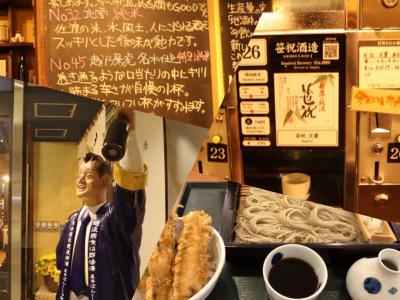 新潟のグルメに舌鼓を打つ! ~日本酒にへぎ蕎麦~