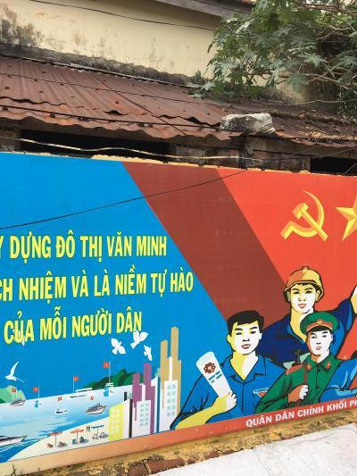母娘旅行☆2回目のベトナム5日目