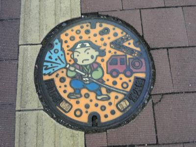 桃太郎のまち、岡山市
