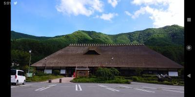 日本スタイルの宿、かやぶきの館