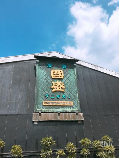 愛知 半田市の旅