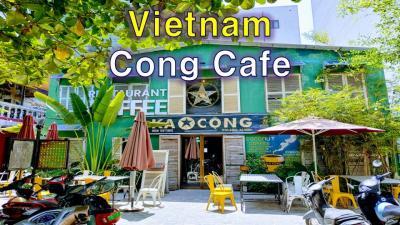 ベトナムのダナン旅行 , コンカフェ (CONG CAPHE)