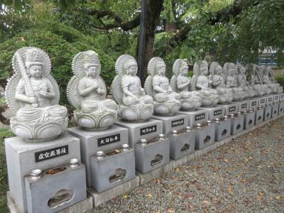 志木市・富士見市散歩
