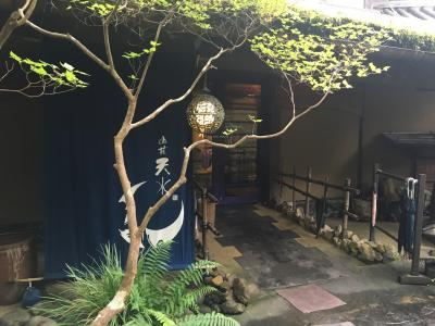 天ヶ瀬温泉「山荘天水」へ1泊2日旅行!