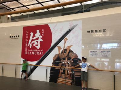 福岡市博物館で開催中の特別展「侍・もののふの美の系譜」を孫のリクエストで行ってきました!!