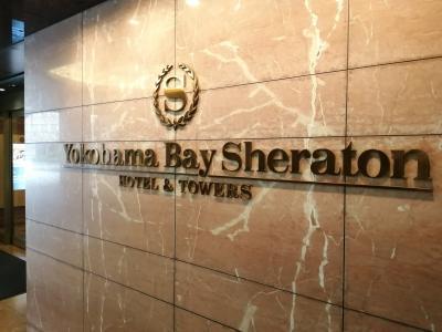 横浜ベイシェラトンで朝食を