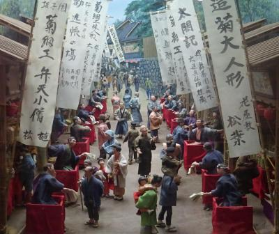 文京区散歩 湯島聖堂、神田明神、おりがみ会館、文京ふるさと歴史館、講道館、野球殿堂博物館