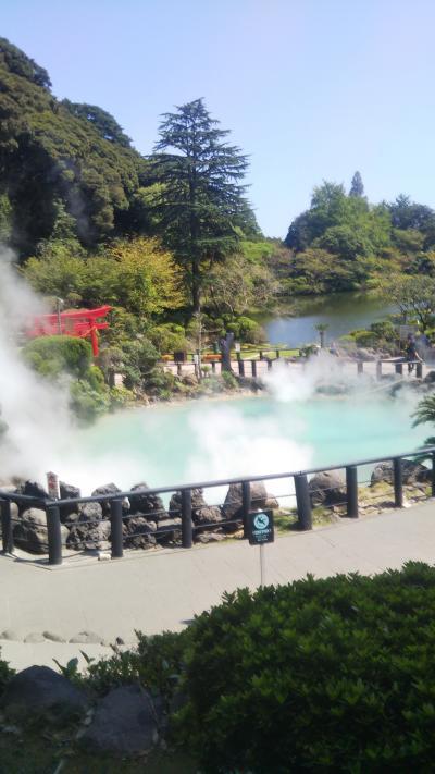 おっちゃんの別府温泉旅、ヨメと行く0泊3日弾丸バスツアー
