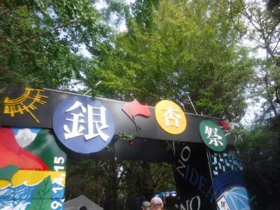 千葉県私立中高の学園祭