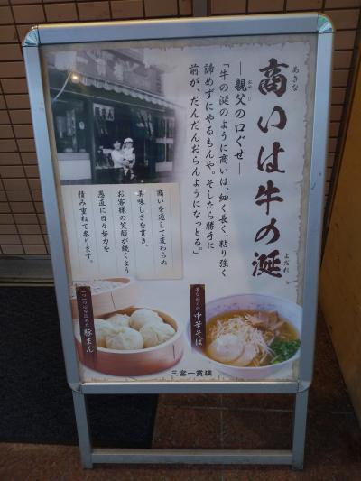 2019年9月 神戸・有馬温泉 ひとり旅 (神戸のグルメ&クラフトビール)