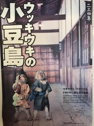 2019 瀬戸内国際芸術祭 ~夏~ と、うどん巡り