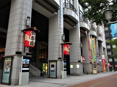 2019年9月 福岡・博多 久しぶりの宝塚観劇。天神と博多駅散歩
