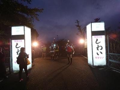 安芸太田しわいマラソン2019挑戦記