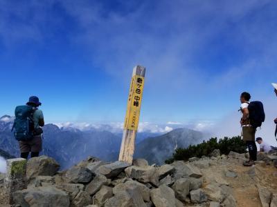 夏の終わり北アルプス爺ヶ岳登頂