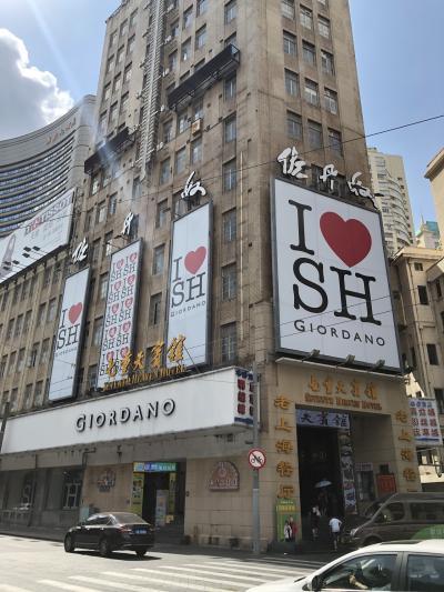 ちょっと上海行ってくる。①