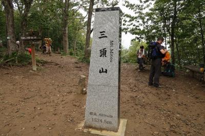 豊かな森が広がる奥多摩三山の最高峰 三頭山日帰り登山